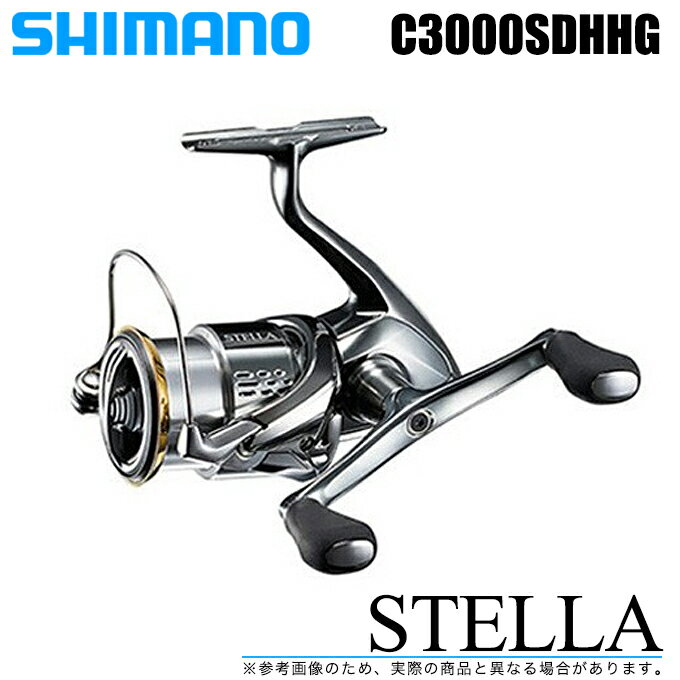フィッシング, リール (5) C3000SDHHG ()(2018) SHIMANONEW