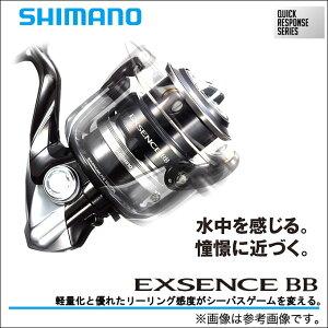 シマノ 14' エクスセンス BB (4000HGM) 2014年モデル/スピニングリール/ シーバス/ソルトルアー/SHIMANO/EXSENCE BB