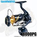 (5)シマノ 19 ステラSW 8000PG (2019年モデル) /スピニングリール/釣り具 /ソルトルアー/ソルトウォーター /SHIMANO NEW STELLA SW・・・
