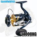 (5)シマノ 19 ステラSW 14000XG (2019年モデル) /スピニングリール/釣り具 /ソルトルアー/ソルトウォーター /SHIMANO NEW STELLA SW・・・