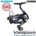 (5)シマノ 19 ヴァンキッシュ C2000SHG (2019年モデル) /スピニングリール/SHIMANO/NEW Vanquish/バンキッシュ/汎用/・・・