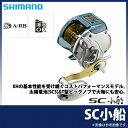 (6) シマノ SC小船 (3000) /船釣り/両軸リール/shimano