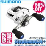 (5)シマノステファーノCI4+201(左ハンドル)(2012年モデル)/カワハギ/船釣り/手巻きリール/カウンター付き/SHIMANO