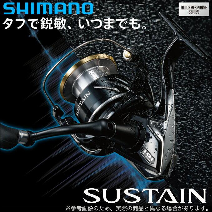 (5)【送料無料】シマノ サステイン 4000XG (2017年モデル) /スピニングリール/ソルトウォーター/ソルトルアー/ルアー/SUSTAIN/SHIMANO/NEW/