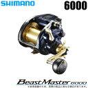 (5)【送料無料】 シマノ 19 ビーストマスター 6000 /2019年モデル/電動リール /SHIMANO/BeastMaster