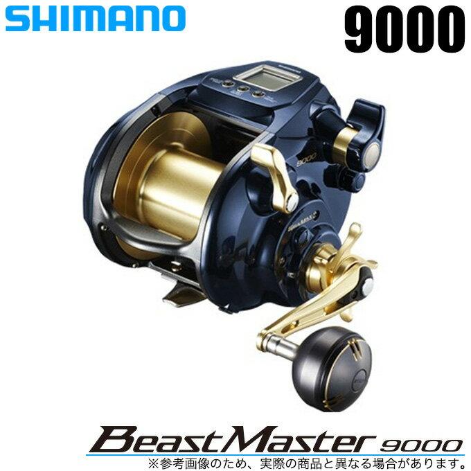 フィッシング, リール 28(5) 19 9000 2019 SHIMANOBeastMaster