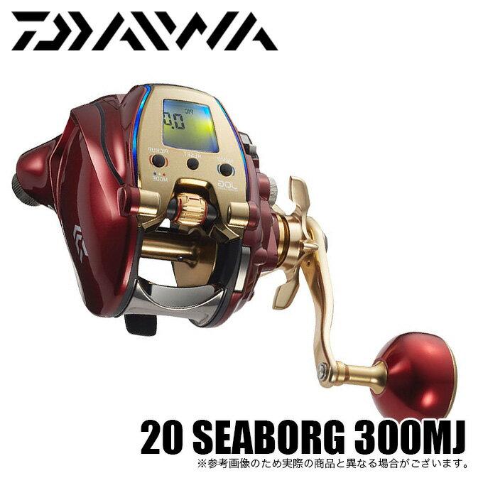 フィッシング, リール (5) 20 300MJ (2020)