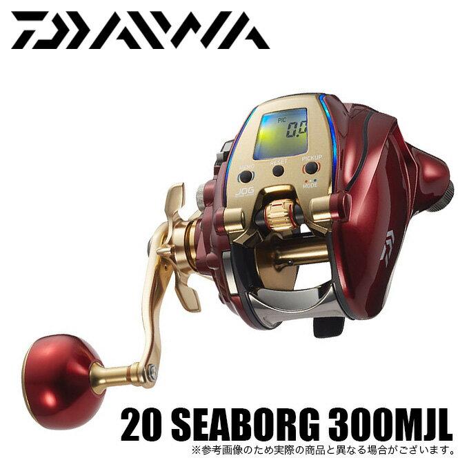 フィッシング, リール (5) 20 300MJL (2020)