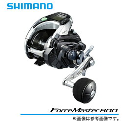 シマノ/フォースマスター800