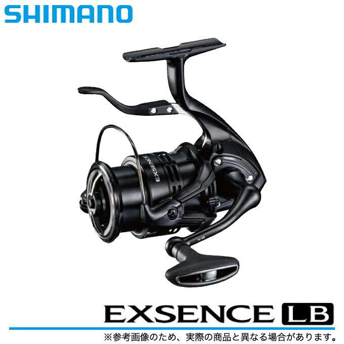 (5)シマノ16'エクスセンスLBC3000MXG/レバーブレーキ付き/スピニングリール/2016年モデル/ソルトルアー/SW/SHIMANO/EXSENCELB/シーバス/テクニウムベース