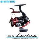 (5) シマノ 16' BB-X ラリッサ (C3000DXG) /2016年モデル/レバーブレーキ付きリール/LBD/磯釣り/フカセ釣り/SHIMANO/BB-X Larissa