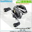 (5)【送料無料】シマノ メタニウムDC (HG RIGHT)(右ハンドル) /ベイトキャスティングリール/ブラックバス/SHIMANO/Metanium DC/2015年モデル/