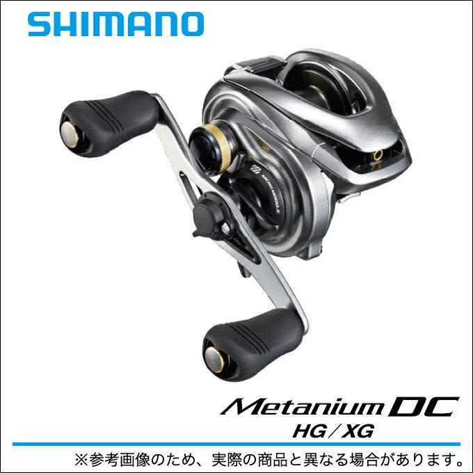 シマノ リール 15 メタニウム DC HG 右