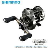 (5)シマノ 17 カルカッタ コンクエスト BFS HG LEFT (左ハンドル) (2017年モデル) /ベイトキャスティングリール/釣り/ブラックバス/CALCUTTA CONQUEST/SHIMANO/NEW