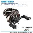 (5)【送料無料】シマノ 17 スコーピオンBFS XG LEFT (左ハンドル) (2017年モデル) /ベイトキャスティングリール/釣り/ブラックバス/ベイトフィネス/Scorpion DC/SHIMANO/NEW