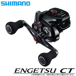 (5)シマノ 19 炎月 CT 150PG (右ハンドル) 2019年モデル /カウンター付き/両軸リール/釣り/タイラバ/SHIMANO/NEW