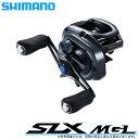 (5)シマノ 19 SLX MGL 70HG RIGHT (右ハンドル) 2019年モデル /ベイトキャスティングリール/釣り/ブラックバス/SHIMANO/NEW