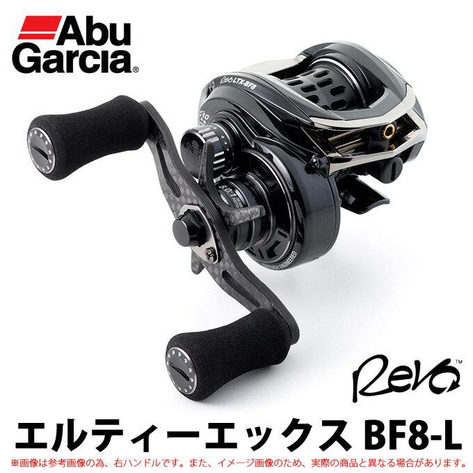 アブガルシア Revo LTX-BF8-L