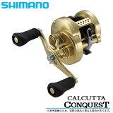 (5)シマノ カルカッタ コンクエスト (100HG RIGHT)(右ハンドル) /ベイトキャスティングリール/ブラックバス/SHIMANO/NEW CALCUTTA CONQUEST/2015年モデル/ゴールド/