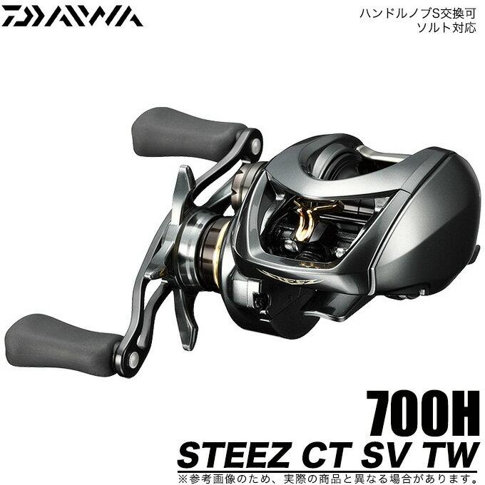 フィッシング, リール (5) CT SV TW 700H () 2019 STEEZDAIWA