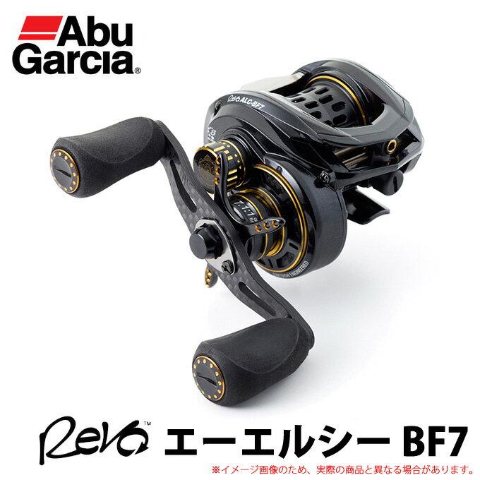 (3) アブガルシア Revo ALC-BF7