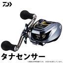 (c)【取り寄せ商品】ダイワ タナセンサー (150DH-L...