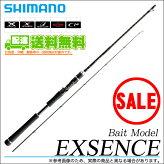 (5)シマノエクスセンス(B804ML/RS−Streamdriver)/ベイトモデル/シーバスロッド/釣竿/スズキ/SHIMANO/EXSENCE/1s6a1l7e-rod
