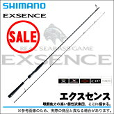 シマノ/NEWエクスセンス/2014年モデル