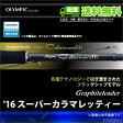 【5】【送料無料】オリムピック '16 スーパーカラマレッティー (GSCS-852MH) (2016年モデル)/エギングロッド/グラファイトリーダー/アオリイカ/コウイカ/Graphiteleader/Super Calamaretti/OLYMPIC