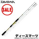 (5)【目玉商品】ダイワディースマーツ743XUL-S/ロッド/釣り竿//1s6a1l7e-rod