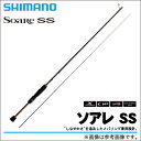 """""""しなやかさ""""を追及したメバリング専用設計。シマノ ソアレ SS (S800LT) /メバリングロッド/釣..."""