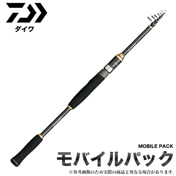 モバイルパック ダイワ 705TMHB ベイトモデル (ルアーロッド)