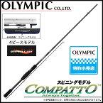 (5)【送料無料】 オリムピック コンパット GCMS-705L (スピニングモデル) (5ピース) /2017年モデル/コンパクトロッド/