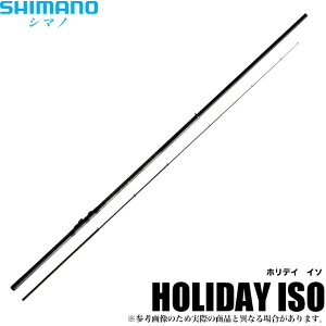 HOLIDAY ISO R 2号 350