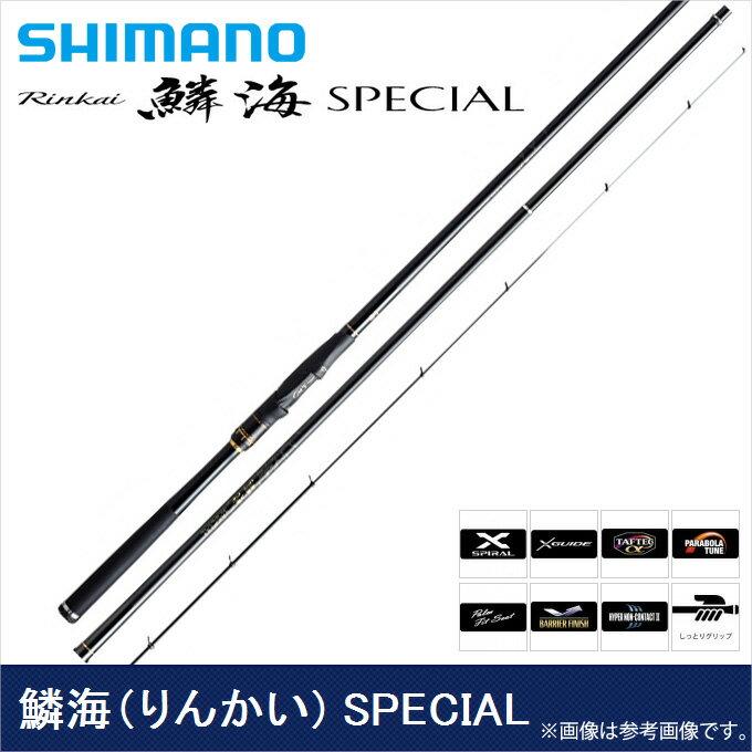 シマノ 鱗海 SPECIAL (1.2-530)