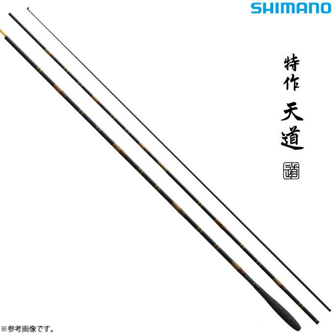 フィッシング, ロッド・竿 (9) ( )(14)SHIMANO