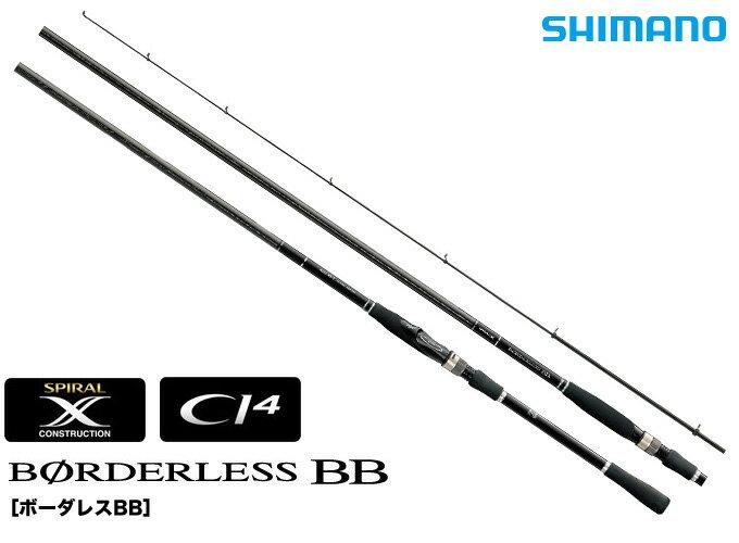 フィッシング, ロッド・竿 (2) BORDERLESS-BBBB 460M-T