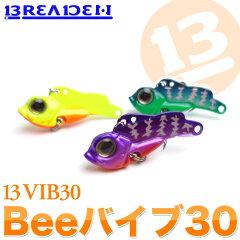 ブリーデン 13VIB30 (Beeバイブ30) ビーバイブ /ソルトルアー/バイブレーション…