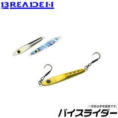 ブリーデン バイスライダー 07 (重さ:7g)/メタルジグ/ルアー/ライトゲーム/ロックフィ…