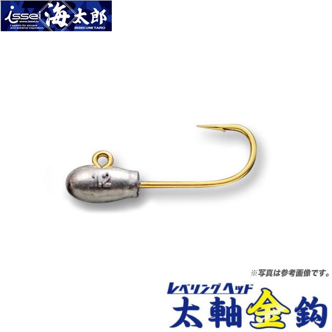 一誠 海太郎 レベリングヘッド太軸金鈎 #8