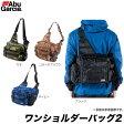 (5) アブ ガルシア ワンショルダーバッグ2/ショルダーバッグ/釣り/カバン/バック/バッグ/ショルダーバック/bag/One Shoulder bag 2/ピュアフィッシング/Abu Garcia