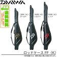 (5)【送料無料】ダイワ ロッドケース FF(K)[品番:135R(K)] 長さ:約135cm /磯/収納/竿入れ/保管/グローブライド/DAIWA/1s6a1l7e-bag