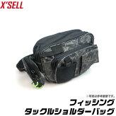 X'SELLフィッシングタックルショルダーバッグ[UF-402]/バス釣り、エギング、ソルトルアーフィッシングに最適/釣り/カバン/エクセル/バック