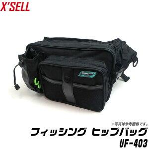 (5)X'SELL フィッシング ヒップバッグ [UF-403] /バス釣り、エギング、ソルトルアーフィッシングに最適/釣り/カバン/エクセル/バック