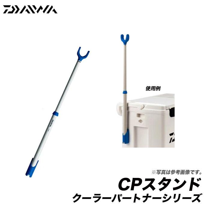 (5)ダイワ CPスタンド  <br>クーラーパートナーシリーズ   <br>/クーラーボックス/DAIWA<br>オプション/便利グッズ