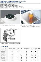 ダイワ/クーラーボックス/ライトトランク4/商品詳細