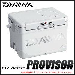 ダイワクーラーボックスプロバイザーSU-2100XDAIWA