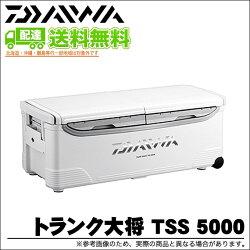 トランク大将XTSS-5000Xダイワ