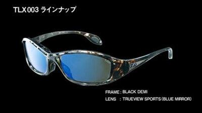 2013年モデル【31%OFF!!】ダイワ TLX003 偏光サングラスDAIWA
