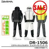 ダイワ/DR-1506/ゴアテックス(R)プロダクトコンビアップレインスーツ